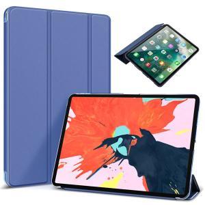 iPad Pro 11インチ 2018モデル ケース 三つ折 スタンド 手帳型ケース 保護カバー スリープ機能  |karin|24