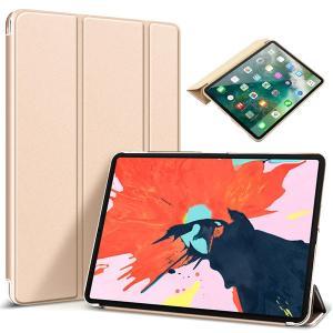 iPad Pro 11インチ 2018モデル ケース 三つ折 スタンド 手帳型ケース 保護カバー スリープ機能  |karin|26