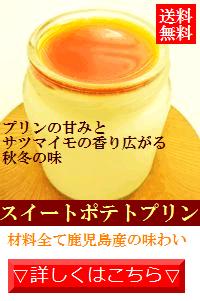 柚子きりプリン
