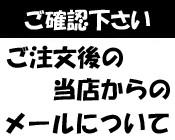 yahoo.co.jp アドレス・携帯メールアドレスをご利用のお客様へ