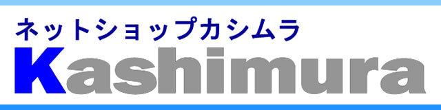 ネットショップカシムラ ロゴ