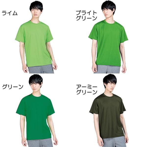 ドライTシャツ カラー メンズ レディース