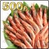 甘海老500g