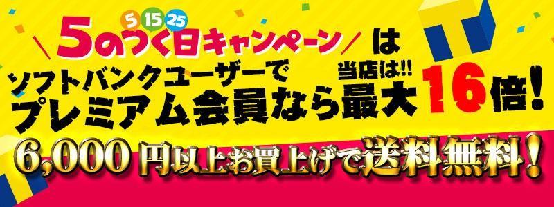 5_yahoo_yoko.jpg