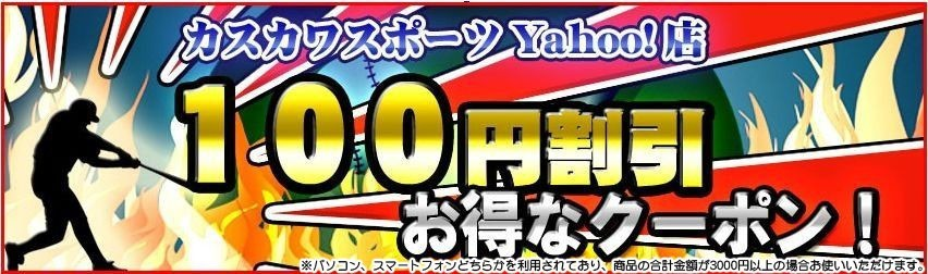 yahooku-pon.jpg