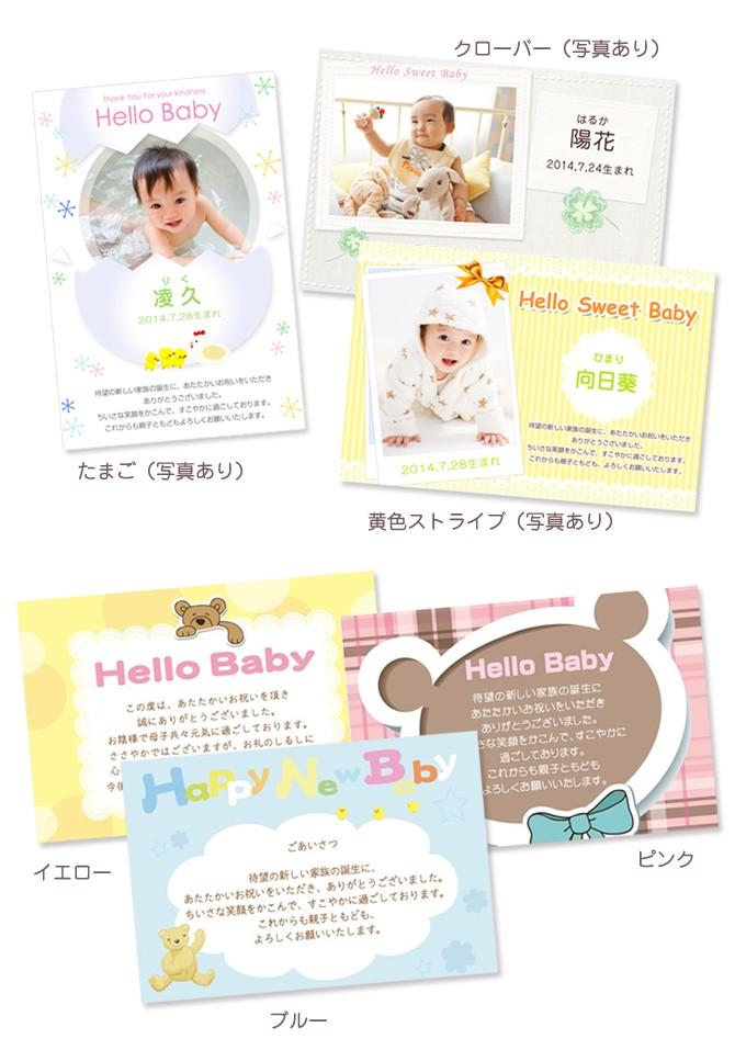 カード6種類