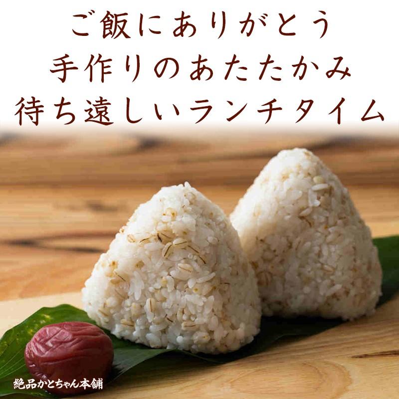 手作り麦おむすび