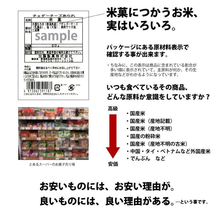 3select_l02_752.jpg
