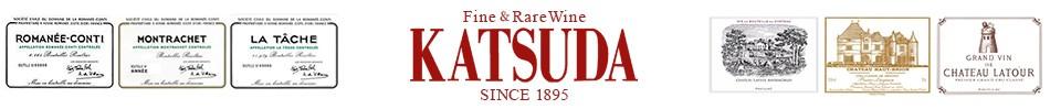 ファインワイン輸入 卸売 通販 The Wine KATSUDA