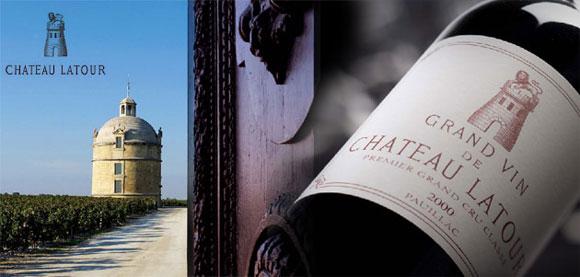 世界最高峰に君臨する偉大なラトゥール 5大シャトーの中でも最も力強く荘厳、そして晩熟で長命なワイン