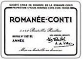 ロマネ・コンティ