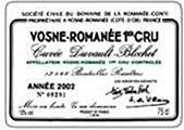 ヴォーヌ・ロマネ