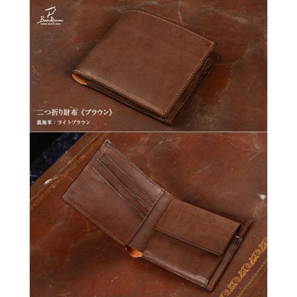 二つ折り財布 メンズ 小銭入れあり 本革 レザー カードたくさん入る 折財布 日本製 国産革 プレゼント 包装 無料 kawa-ee 08