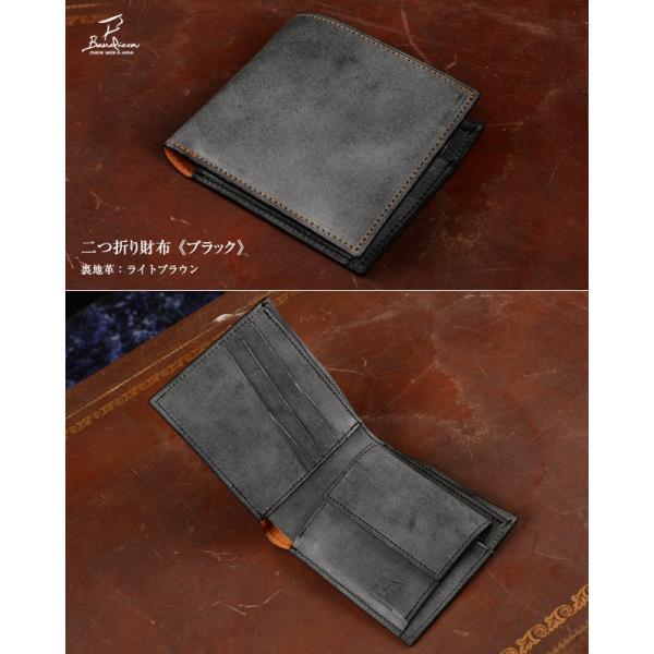 二つ折り財布 メンズ 小銭入れあり 本革 レザー カードたくさん入る 折財布 日本製 国産革 プレゼント 包装 無料 kawa-ee 09