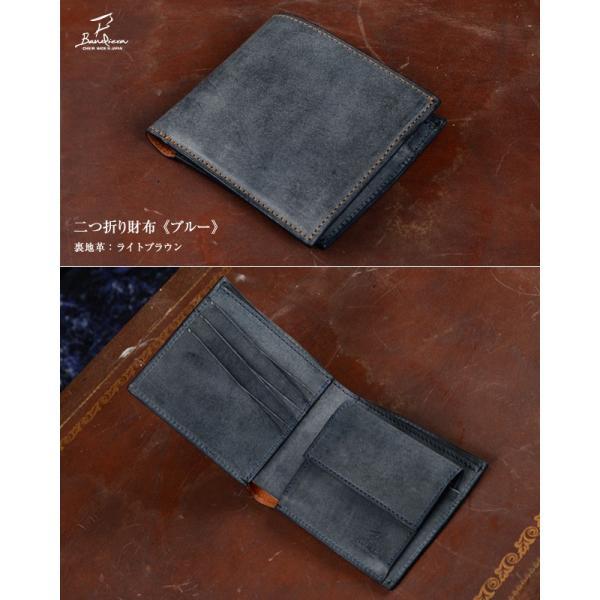 二つ折り財布 メンズ 小銭入れあり 本革 レザー カードたくさん入る 折財布 日本製 国産革 プレゼント 包装 無料 kawa-ee 10