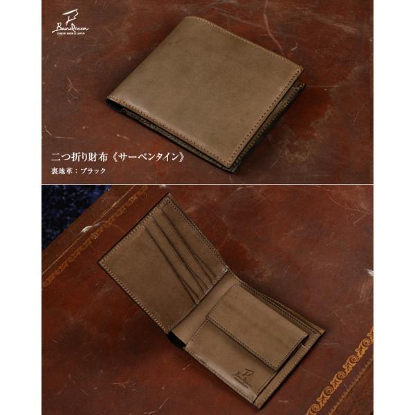 二つ折り財布 メンズ 小銭入れあり 本革 レザー カードたくさん入る 折財布 日本製 国産革 プレゼント 包装 無料 kawa-ee 11