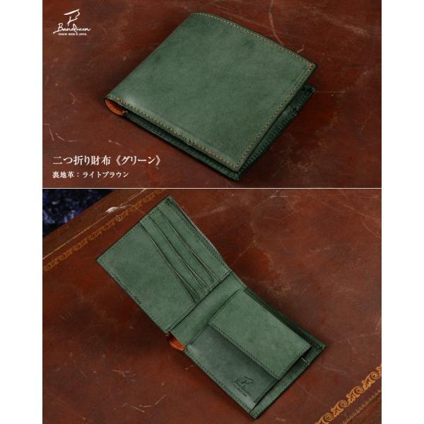 二つ折り財布 メンズ 小銭入れあり 本革 レザー カードたくさん入る 折財布 日本製 国産革 プレゼント 包装 無料 kawa-ee 12