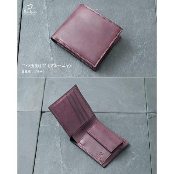 二つ折り財布 メンズ 小銭入れあり 本革 レザー カードたくさん入る 折財布 日本製 国産革 プレゼント 包装 無料 kawa-ee 13