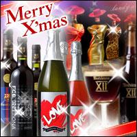 贈って喜ばれるクリスマスにピッタリの限定品が多数続々入荷中
