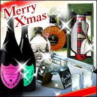 クリスマスを価格以上に盛り上げるドンペリなど喜ばれる品多数