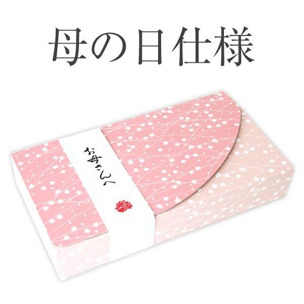 \今なら母の日用が選べる/国産 うなぎ 蒲焼き 3種お楽しみセット ウナギ 鰻 送料無料 プレゼント グルメ ギフト|kawaguchisuisan|15