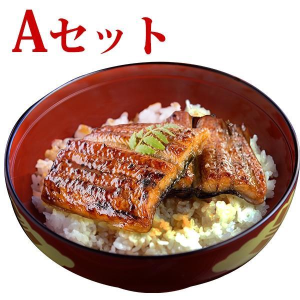 国産 うなぎ 蒲焼き 2種お試しセット 送料無料 グルメ ウナギ 鰻|kawaguchisuisan|08