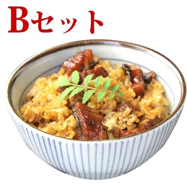 国産 うなぎ 蒲焼き 2種お試しセット 送料無料 グルメ ウナギ 鰻|kawaguchisuisan|09