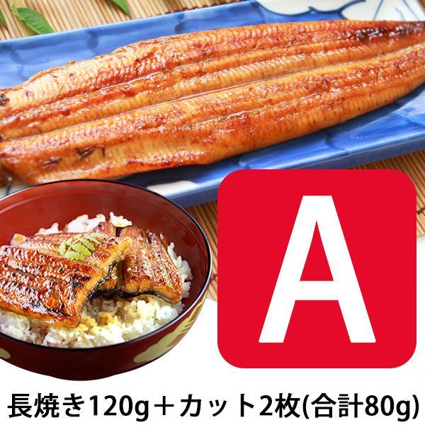 国産 うなぎ 蒲焼き 2種セット ウナギ ギフト お中元 御中元 プレゼント kawaguchisuisan 09