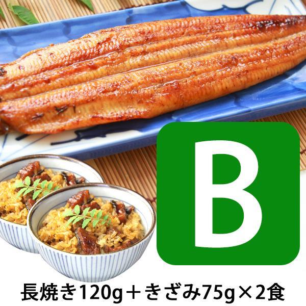 国産 うなぎ 蒲焼き 2種セット ウナギ ギフト お中元 御中元 プレゼント kawaguchisuisan 10