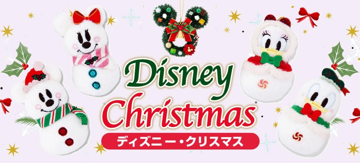 無料ダウンロードディズニー ミッキー クリスマス イラスト ディズニー帝国