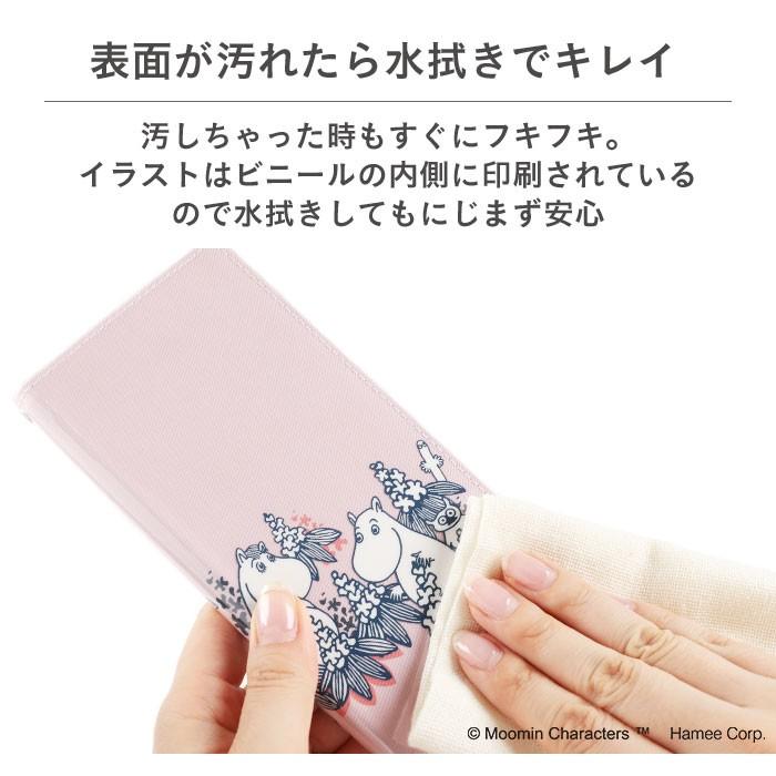 表面が汚れたら水拭きでキレイ。