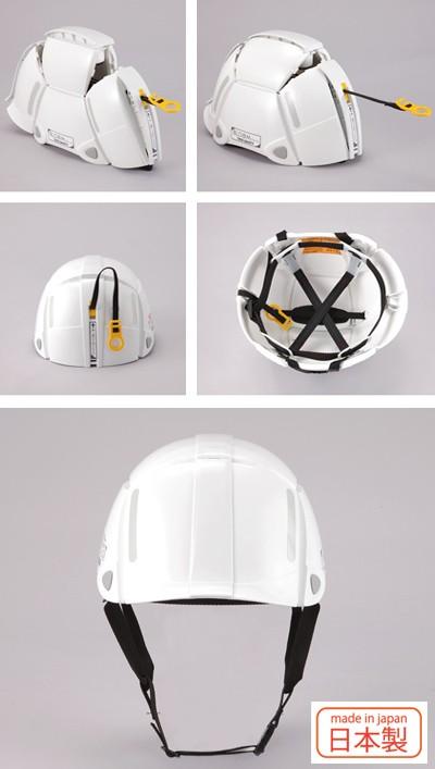 折りたたみヘルメットBLOOM(ブルーム)