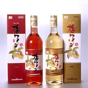 梅ワイン(白・ロゼ)販売ページ