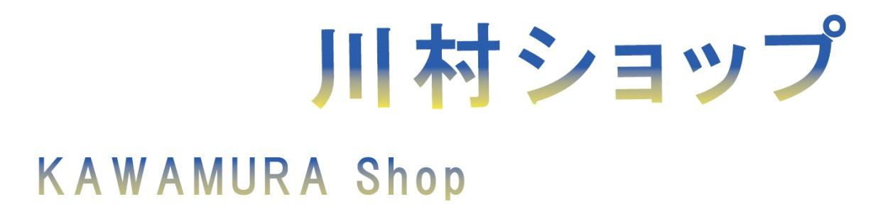 川村Yahoo!ショップ ロゴ