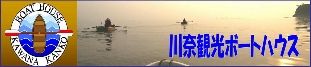 ボート釣り師の「欲しい」をカタチにしてお手元にお届けします