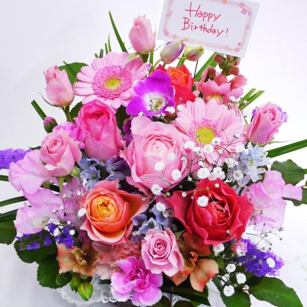 花 誕生日プレゼント 女性 男性 母 父 バラ フラワーアレンジメント 送別会 退職祝い 結婚記念日 送料無料 20代 30代 40代 50代 60代 70代 80代 90代|kawata-baraen|23