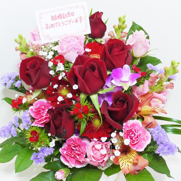 花 誕生日プレゼント 女性 男性 母 父 バラ フラワーアレンジメント 送別会 退職祝い 結婚記念日 送料無料 20代 30代 40代 50代 60代 70代 80代 90代|kawata-baraen|24