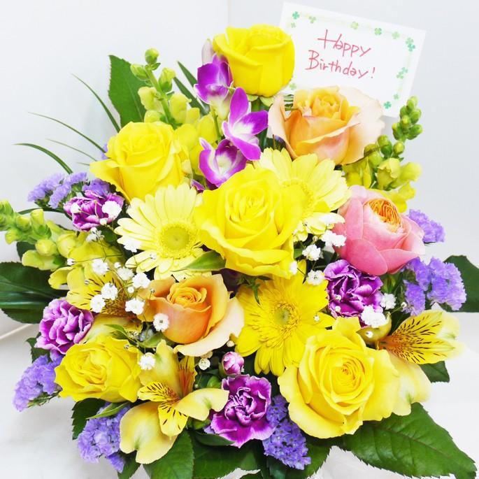 花 誕生日プレゼント 女性 男性 母 バラ フラワーアレンジメント 結婚記念日 退職祝い 退院祝い ギフト 送料無料 20代 30代 40代 50代 60代 70代 80代 90代|kawata-baraen|25