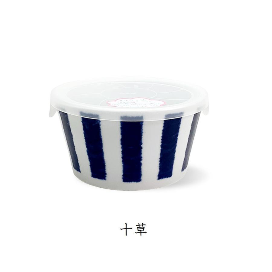 波佐見焼 食器 ノンラップ 大 和食器 スタッキング 蓋付き 保存容器 小鉢 おしゃれ 白 父の日 母の日 プレゼント ギフト 実用的 中鉢 キッチン雑貨 煮物鉢 kazaris 37