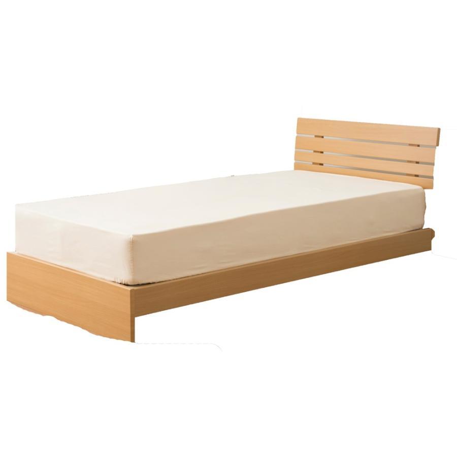 ボックスシーツ ワイドダブル 150×200×35 抗菌防臭 綿100% 7色 ベッドシーツ ベッドカバー|kazokuyasuragi|16