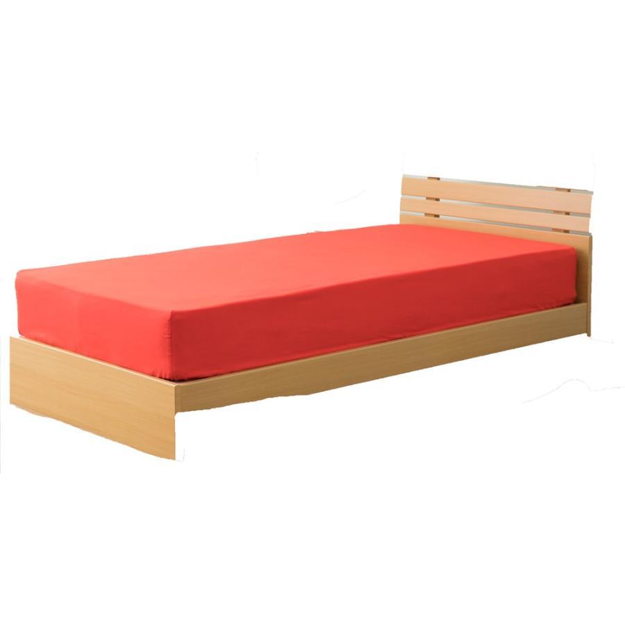 ボックスシーツ ワイドダブル 150×200×35 抗菌防臭 綿100% 7色 ベッドシーツ ベッドカバー|kazokuyasuragi|19