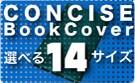 コンサイスのブックカバー&ペンケース