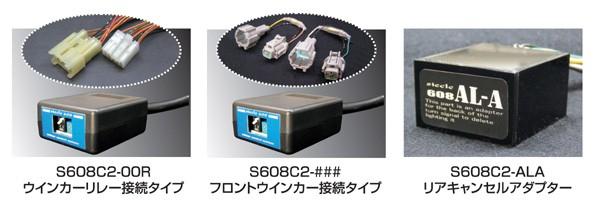 S608C2