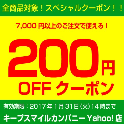 200 shop coupon