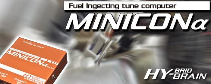 MINICONα