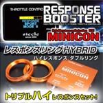 スロコン&ダブルリング&MINICONセット