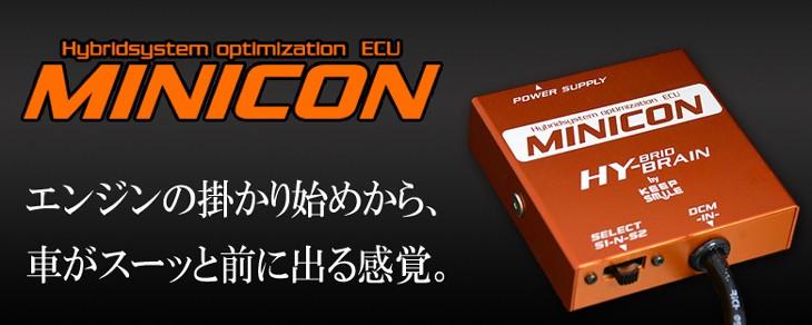 サブコンピュータ MINICON