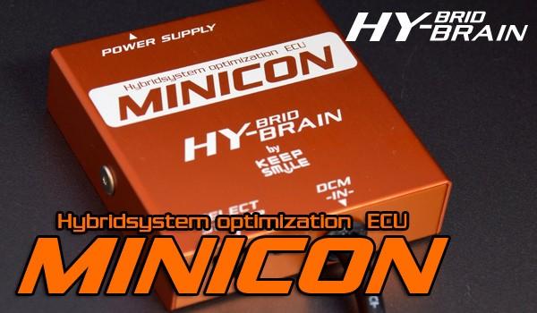 MINICON HYBRID(ミニコンハイブリッド)