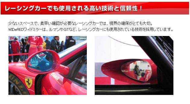 レーシングカーでも使用される高い技術と信頼性!