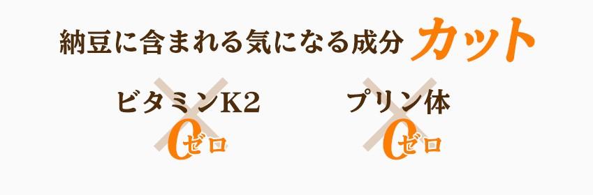 ビタミンK2 プリン体 ゼロ